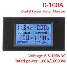 مقياس الطاقة الرقمي متعدد الوظائف ، 100A ، 10000W DC ، مراقب الطاقة ، وحدة الفولتميتر ، مقياس التيار الكهربائي ، مع تحويل 50a