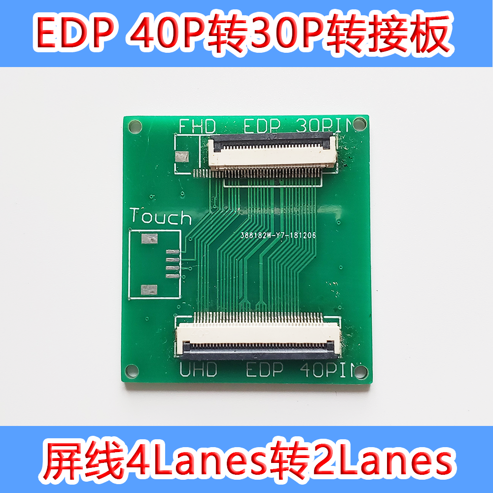 LCD Screen EDP Driver Board 40pin To 30 Pin Adapter Board 4lanes To 2lanes 4k To 1080P Touch