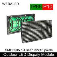 WERALED P10 Outdoor LED Module 320x160mm SMD3535 3-in-1 320*160mm RGB LED Video Panel Unit 32*16 Pixels IP65 Waterproof
