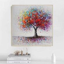 Красочный Пейзаж Деревья масляный постер художественные картины