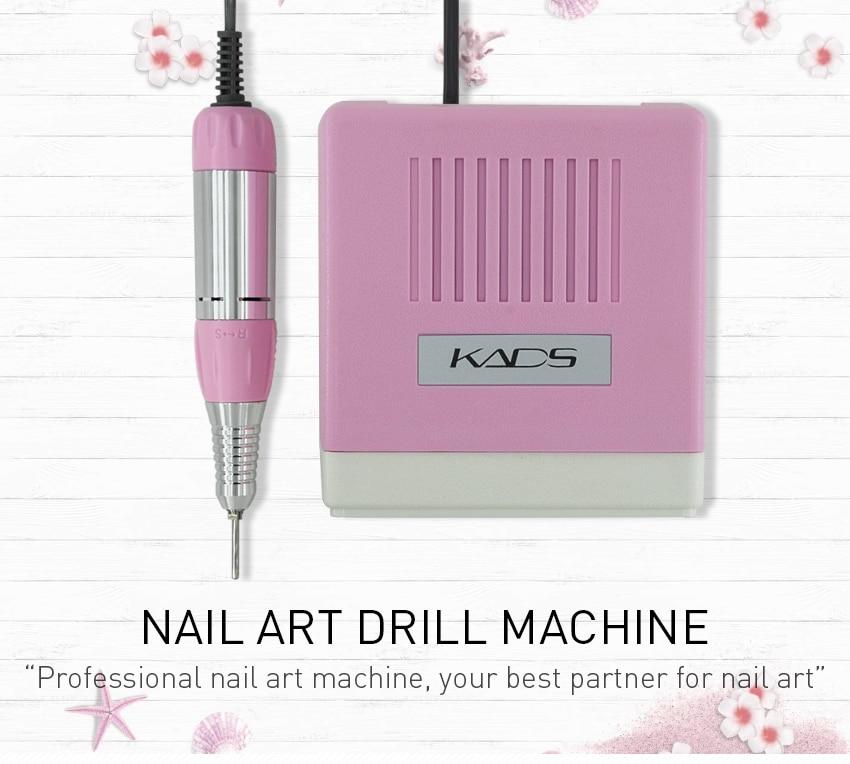 粉色打磨机1_01