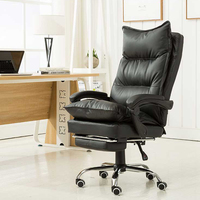 High Back PU Leather Executive Chair Office Ergonomic Task Chair Computer PC Desk Swivel Chair