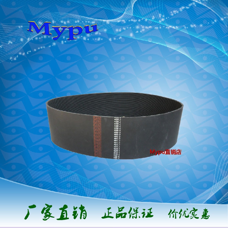 Rubber V-ribbed belt / multi-groove belt J-130/140/150/160/170/180/190/200/210/220/230/235/245/250/260/270/280/290 image