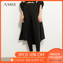 AMII Minimalism Autumn Winter Fashion Slim Fit Black Women Pants Causal Elastic Waist Streetwear Female Leggings 12030318