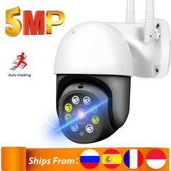 5MP PTZ Wifi IP Camera 1080P Outdoor 4X Digital Zoom Security CCTV Camera AI Human Detect Auto Tracking P2P Wireless Camera