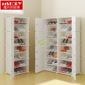 B Simple Shoe Box Modern Shoes Storage Rack Multi-layer Assembly Economical Dust-proof Household Hall Cabinet Space