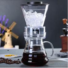 500 мл многоразовый фильтр для кафе с фильтрами