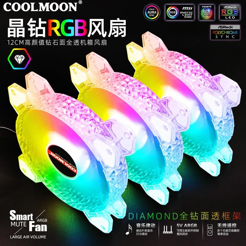 Coolmoon jz01 120mm caso ventilador cooler 5v 3pin A-RGB aura sincronização ventilador de computador refrigeração ventiladores rgb 120mm diamante