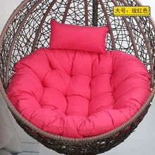 Home For Hanging Swing Egg Chair Floral Cushion Large Round Pad Pillow