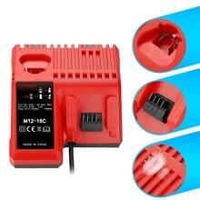 Szybka wymienna ładowarka M12 i M18 M12 18Fc ładowarka litowo jonowa 12V i 18V Xc do baterii Milwaukee Xc (wtyczka Eu)
