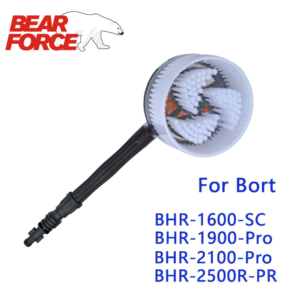Car Wash Brush Round Brush For Bort High Pressure Washer Car Washing