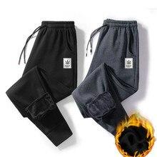 Varsanol Warm Sweatpants Men Cotton Thick Mens Pants Winter Oversized Joggers Men Clothing Streetwear Sports Fashion Trouser 5XL