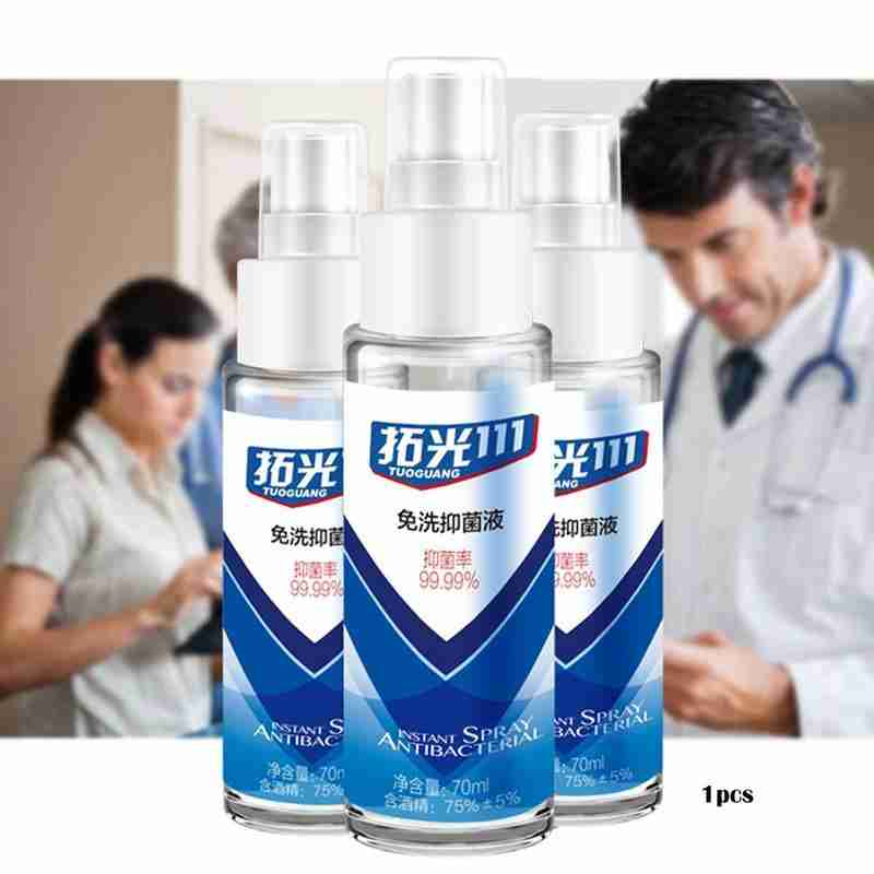 70ml Office Portable Hand Rub Instant Hand Sanitizer Spray Disinfection Antibacterial 75% Alcohol