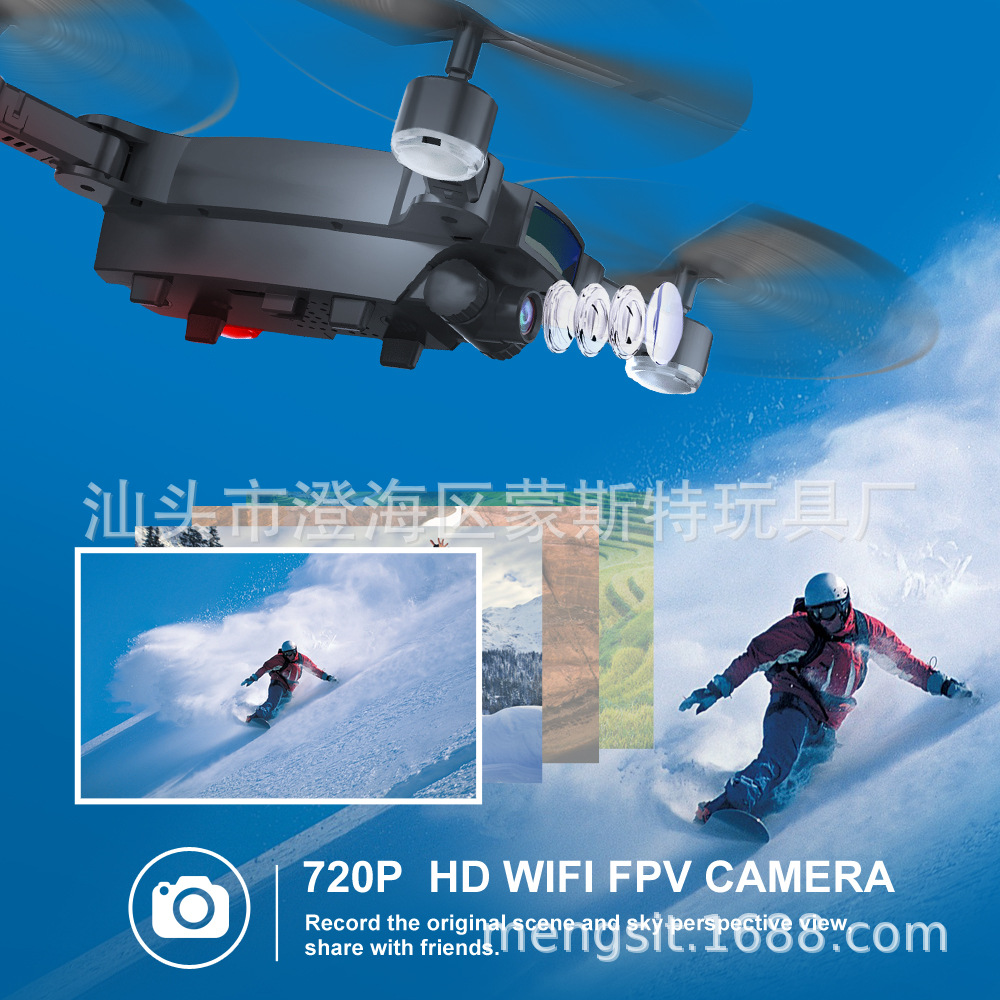 S6 Double Camera Folding Figure Follow Unmanned Aerial Vehicle Gesture Photo Shoot Optical Flow Set High Aerial Photography Quad