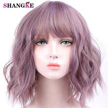 SHANGKE короткие волнистые парики для черных женщин афроамериканские синтетические волосы фиолетовые парики с челкой термостойкий парик