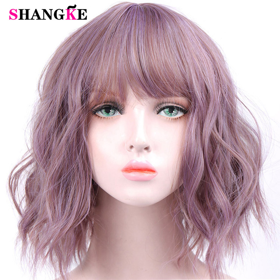 SHANGKE Short Wavy Wigs For Black Women African American Synthetic Hair Purple Wigs With Bangs Heat Resistant Wig