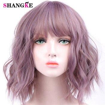 Короткие Волнистые парики SHANGKE для черных женщин, африканские и американские синтетические волосы фиолетового цвета с челкой, термостойкий карнавальный парик