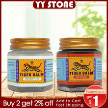 30g Tiger balm red white muscle relieve pain relief plaster pain relax balm joints pain massage ointment medical plaster health