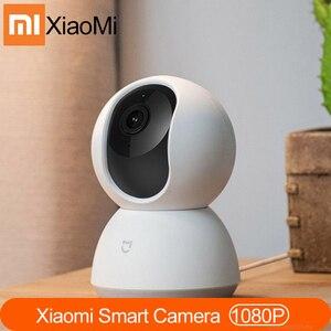 Image 1 - New Original Xiaomi MI Mijia Cameras 1080P Smart Camera IP Cam Webcam Camcorder 360 Angle wifi Wireless Night Vision For Mi home