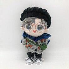 Cosmile-muñeco de peluche de star Xiao Zhan, juguete de algodón relleno con ropa, accesorio creativo limitado, regalo para niños
