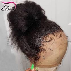 Синтетические волосы на кружеве человеческих волос парики для Для женщин Волосы remy вьющиеся Синтетические волосы на кружеве al парики
