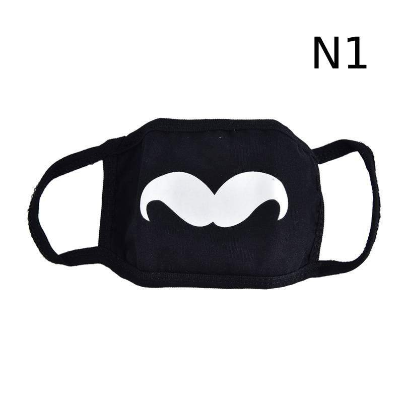 Маска для лица унисекс, хлопковая, Пылезащитная маска для лица, маска для лица, аниме, мультяшная, счастливый медведь, для женщин и мужчин, муфельная маска для лица, Вечерние Маски - Цвет: N1