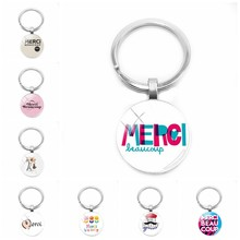 2019 New Merci Beaucoup Keychain Thank You Keychains Glass Cabochon Jewelry Photo Keychain Ladies Decorations(China)