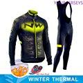 Флуоресцентный желтый NW зимний трикотаж с длинными рукавами, флис, хлопок, Джерси, флисовый костюм, Майо, зимний трикотаж, сохраняет тепло