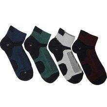 Hyrax trends мужские походные носки махровые носки впитывающие пот дышащие велосипедные носки для спорта на открытом воздухе