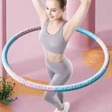 Esporte aros fitness ginásio ferramenta tubo de aço inoxidável elástico espessado espuma destacável pele-amigável cintura perda de peso hoola círculo