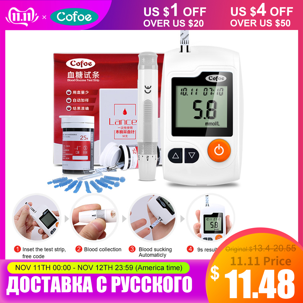 Cofoe Yili Blood Glucose Meter/Glucometer/Medical Diabetes Machine/Blood Sugar Monitor With 50/100pcs Test Strips And Lancets