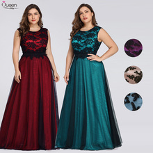 Elegant Evening Dresses Long Queen Abby A-line Scoop Sleeveless Lace Formal Wedding Guest Gowns Party Plus Size Abendkleider