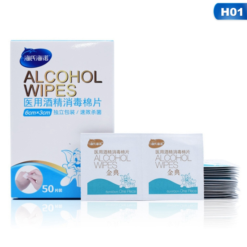 50pcs/lot Alcohol Prep Swap Pad Wet Wipe For Antiseptic Skin Cleaning Care Jewelry Mobile Phone Clean