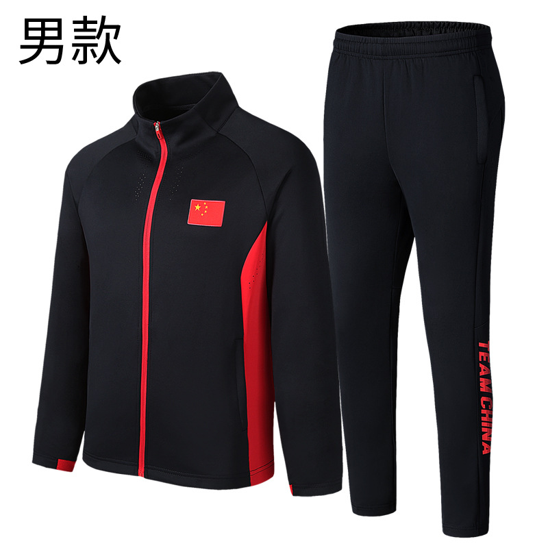 Spring And Autumn Sports Set Men And Women Groups Clothing Long Sleeve Chinese Team Training Jersey National Team Sports Clothin