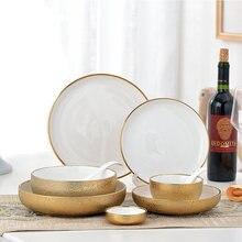 Элегантная Золотая керамическая тарелка с тиснением блюдо рисовый