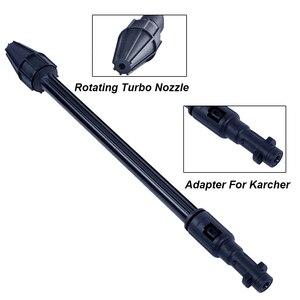 Image 4 - בלחץ גבוה מכונת כביסה מסתובב טורבו לאנס תרסיס אקדח עבור Karcher K סדרת K2 K7 רומח סילון זרבובית לlavor רכב מכונת כביסה אקדח