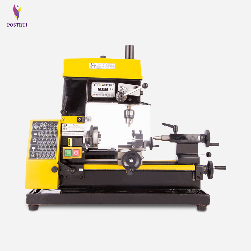 CT125 Mini Lathe Drilling And Milling Machine Mini Lathe Tool Teaching Machine Multi-tool Lathe Machine 220V 1PC