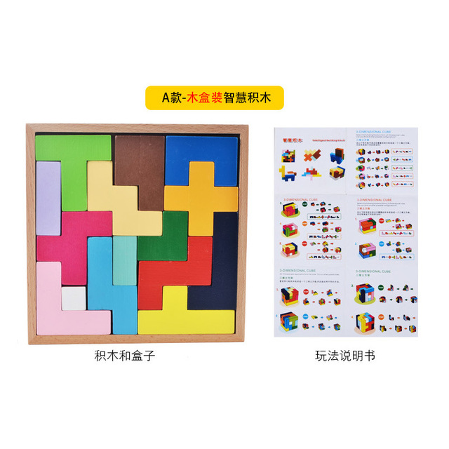 17.5×17.5cm Kids Wooden 3D Puzzle Toy Colorful Tetris Puzzles Game Baby Learning Educational Toys for Children Boys Wood Jigsaw