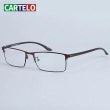 Montatura per occhiali da vista coreana senza montatura per occhiali da vista per occhiali da vista in lega da uomo occhiali da vista quadrati ultraleggeri per miopia