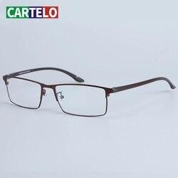 CARTELO Frame Prescription Korean Screwless Eyewear Frame for Alloy Optical Glasses Men Ultralight Square Myopia Eyeglasses