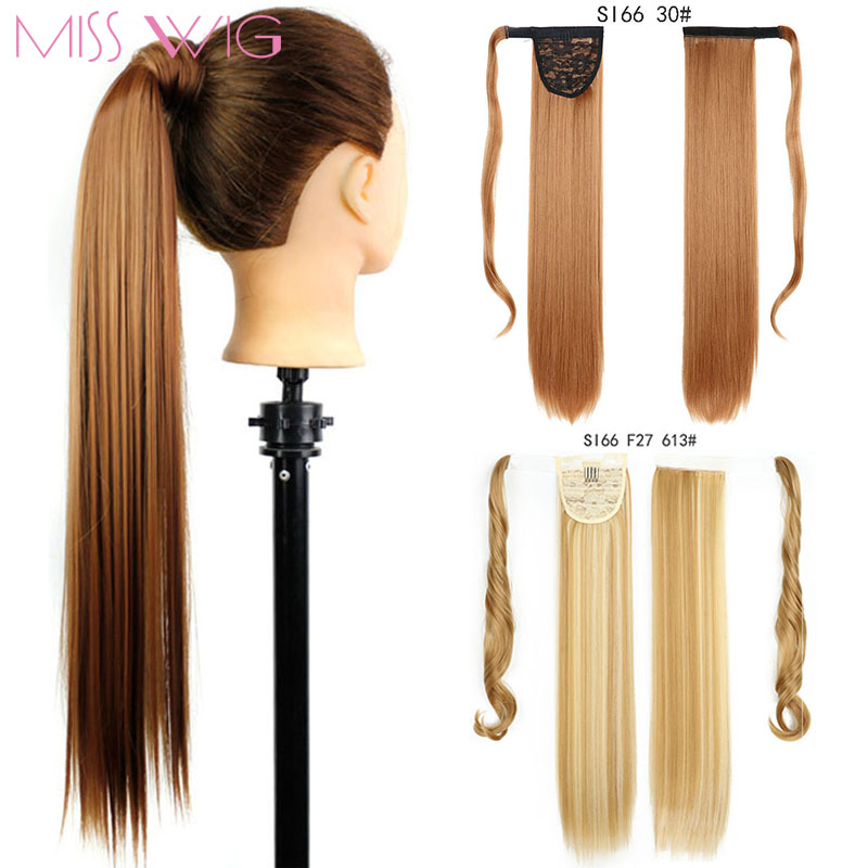 MISS WIG 24 Inch Silky Straight Synthetic Clip In Drawstring Ponytail Hairpieces For Women Hair Extension High Temperature Fiber