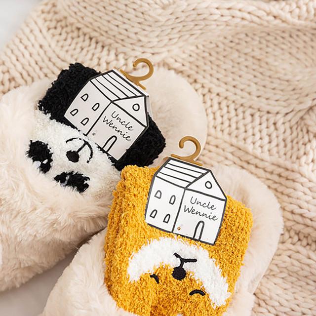 5 Pairs Women Of Soft Cartoon Embroidered Socks