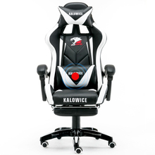High Quality Wcg Chair Mesh Computer Chair Gaming Chair Lying And Lifting Staff Chair With Footrest u best high quality eero aarnio cashmere pony chair children chair in fibreglass fiberglass pony chair