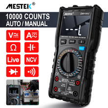 MESTEK-botón multímetro Digital DM100C True-RMS, contador de 10000 con barra analógica, gráfico, amperímetro de voltaje CA/CC, corriente Ohm manual/auto