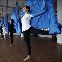 7m Angepasst Länge Luft yoga Hängematte Stoff Fly Schaukel Bett Anti-Schwerkraft Trapeze Inversion Luft Traktion yoga gürtel elasticit