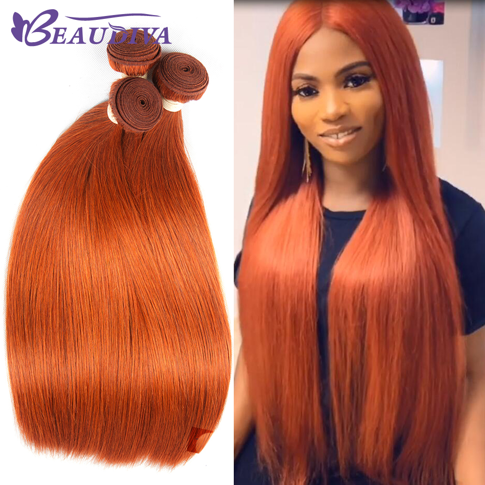 Beaudiva Brazilian Hair Weave Bundles #350 Colored Human Hair Brazilian Straight Hair 3 Bundles 8-24inch Fast Shipping
