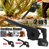 128VF 19800mAh Cordless Household Electric Blower Blowing and Sucking 220V Computer cleaner Electric Turbo Fan