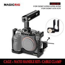 MAGICRIG DSLR Camera Cage with NATO Handle & HDMI compatible Cable Clamp For Sony A7RIII A7RII A7II A7III A7SII DSLR Cage Kit