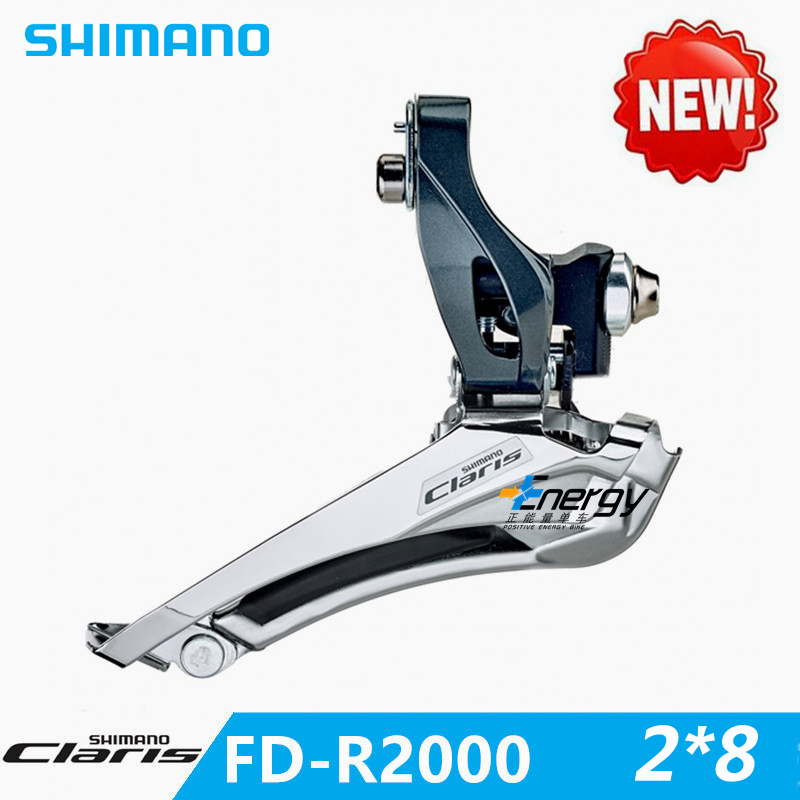 SHIMANO <font><b>Claris</b></font> road bike folding car gearbox FD-2000 front derailleur 2 * 8 speed derailleur switch Bicycle parts free shipping image