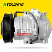 цены 10S17C CAR AC Air Conditioning Compressor for Toyota Highlander 3.0L 3.3L 2001-2007 4711416 471-1416 6PK